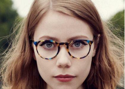 Fabulous Eyeglasses